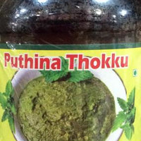 The Grand Sweets and Snacks - Puthina ( Mint ) Mix
