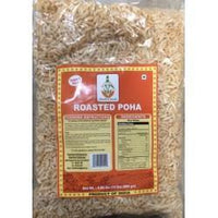 Roasted Poha (Pori)