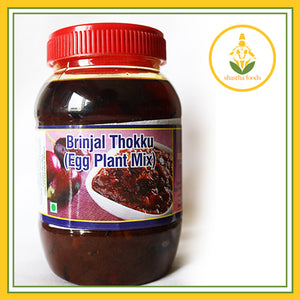 The Grand Sweets and Snacks - Brinjal Thokku