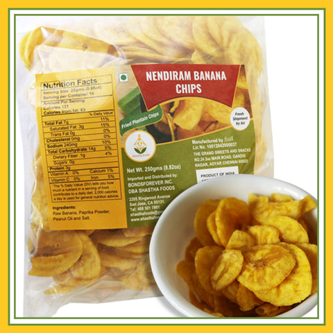 Grand Sweets & Snacks - Nendiram Chips (250 Gms)