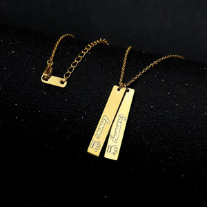 Custom Name Bar Necklace- Vertical Bar Necklace