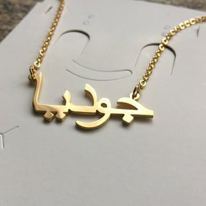 18K Gold Plated Personalized Name Necklace-Arabic,Roman,Monogram and More