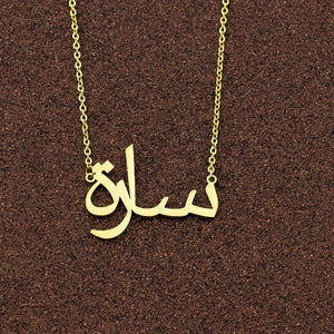 Personalized Arabic Name Necklace On Sale