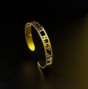 Personalized Coordinate Cuff Bracelet,18K Gold Plated