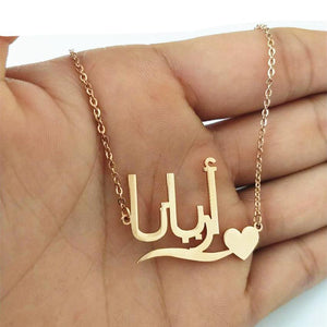 Personalized Arabic Name Necklace 18k Gold Plated