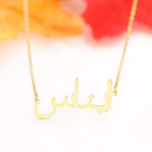 Name Necklace- Personalized Jewelry with Your Name In 18K Gold Plated