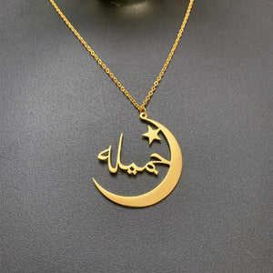 Customized Arabic Name Necklace with Moon and Star