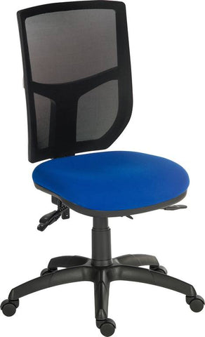 Ergo Comfort Mesh Office Chair | Niodonline.co.uk