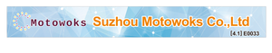 The 29th International China cycle show in Shanghai welcome to visit us!