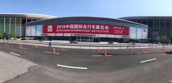 The 29th International China Cycle Show