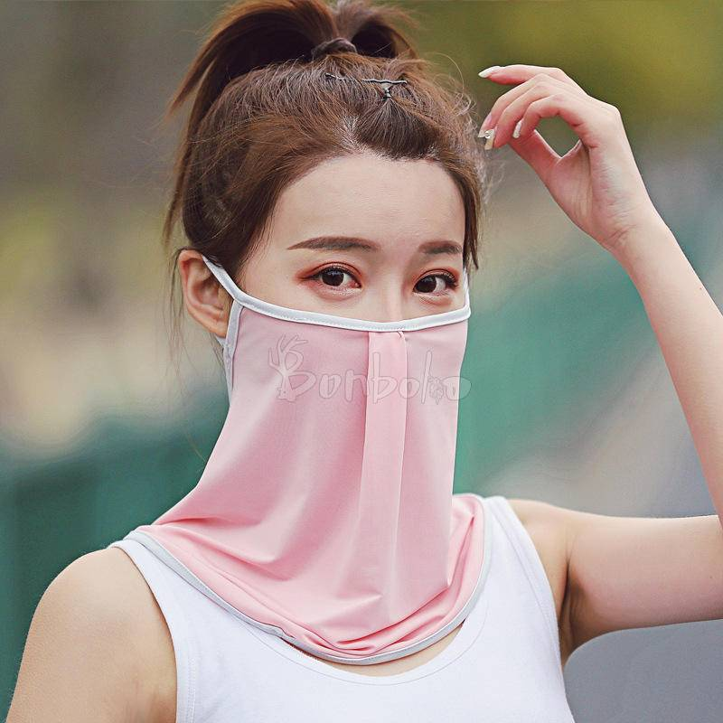 Solid Color Breathable Ice Silk Sunscreen Mask