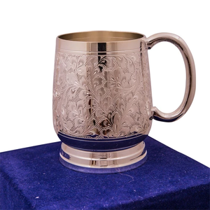 "Silver Plated Brass Beer Mug 3"" x 4.5"""