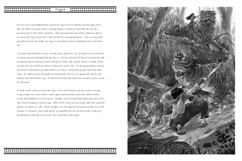Tiger Page Layout