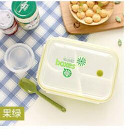 Plastic School Office Picnic Lunch Boxes Food Container Microwave Safe Fashion3K