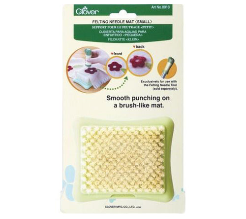 Felting Brush Mat SM