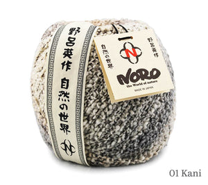 A ball of Noro Kanzashi in 01 Kani
