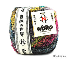 Load image into Gallery viewer, A ball of Noro Kanzashi in 05 Asaka