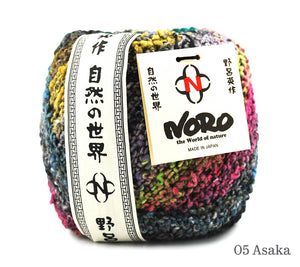 A ball of Noro Kanzashi in 05 Asaka
