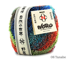 Load image into Gallery viewer, A ball of Noro Kanzashi in 06 Tanabe