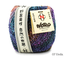 Load image into Gallery viewer, A ball of Noro Kanzashi in 07 Ueda