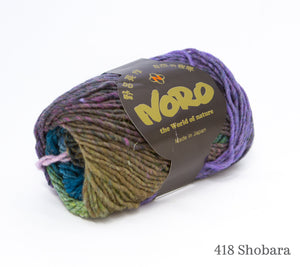 A ball of Noro Kureyon in 418 Shobara colourway