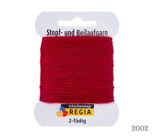 A card of Regia 2 Ply Reinforcement Thread in 2002