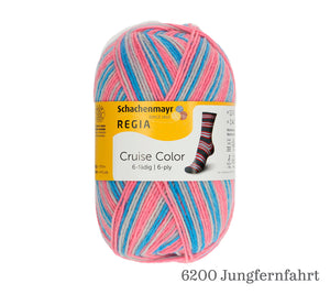 A ball of Schachenmayr Regia 6 Ply Cruise Color in 6200 Jungfernfahrt