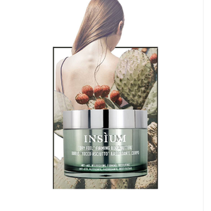 "Insìum Burro ""Dry Feel"" Firming Body Butter"