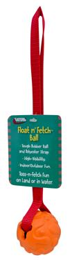 Valterra Floating Rubber Ball/w Harness