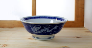 Dragon Porcelain Serving Bowl S-3276