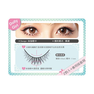 SEE02 - Eyeswear E series (Dolly Girl)