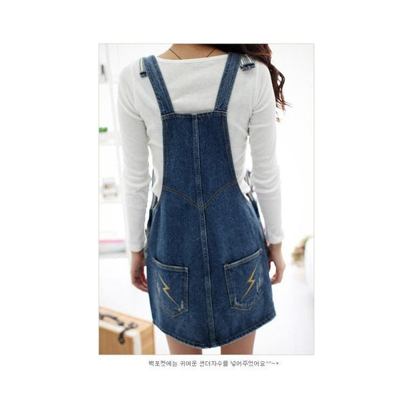 SD96068-1 - Korea Fashion Denim Dress
