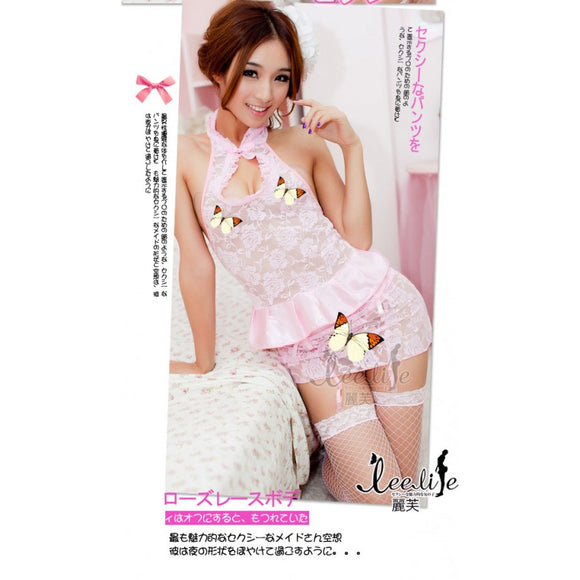 SL6744 - Lace Cheongsam Babydoll (With G String)