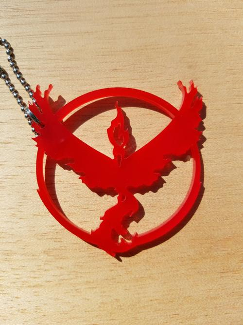 Team Valor Pokémon Keychain