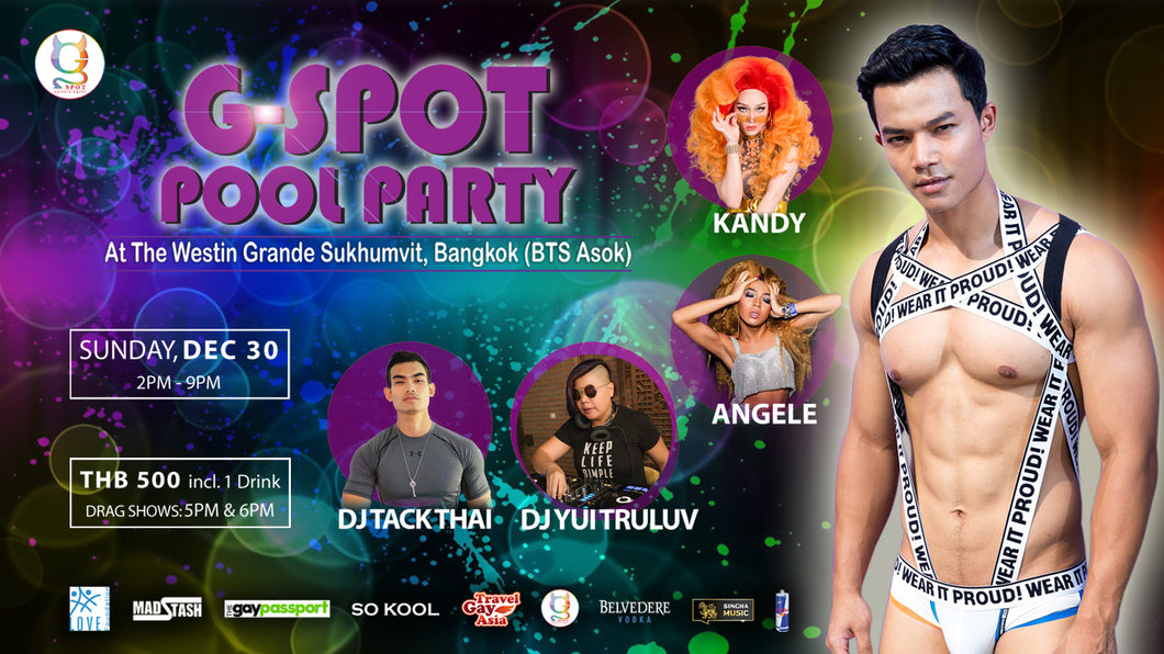 EARLY-BIRD SPECIAL: G-Spot Pool Party - Entrance Ticket + 1 free drink