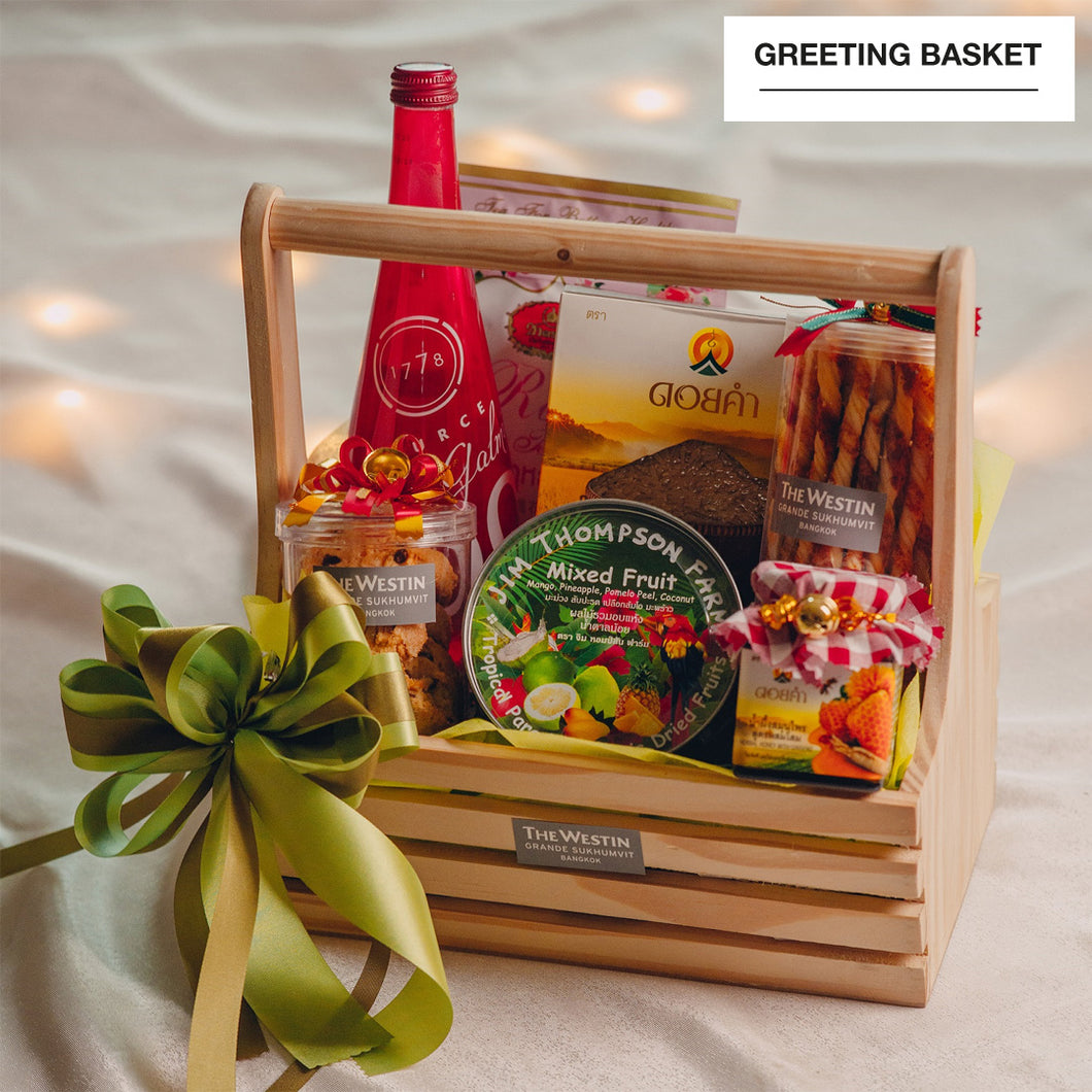Greeting Basket