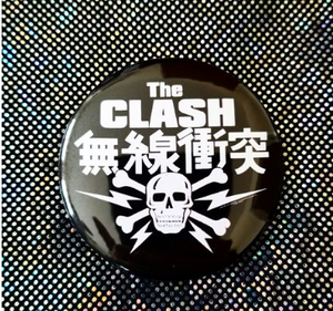 2.25 inch the clash with electric skull button badge pin