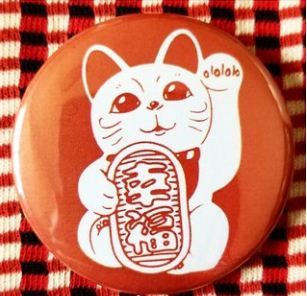 2.25 inch Lucky Cat button badge pin