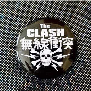 The Clash button badge pin