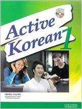 Active Korean 1: Textbook Manual and CD (English and Korean Languages) (Korean)