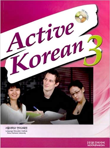 Active Korean 3: with Audio-CD(Paperback) (Korean edition)