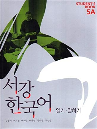 Sogang Korean 5A: Student's Book