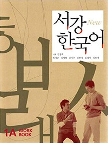 New Sogang Korean 1A Workbook