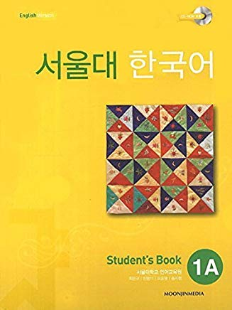 Seoul University Korean 1A : Students Book with Cd by Seoul University Language Education center (2013-01-01)