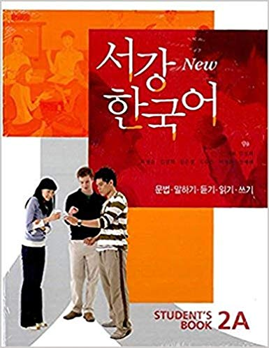 New Sogang Korean 2A Students Book