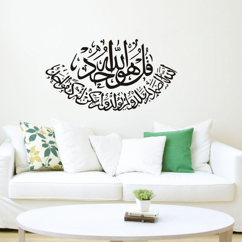 Sticker Mural - Ecriture arabe Oriental style - stickers - muralconcept