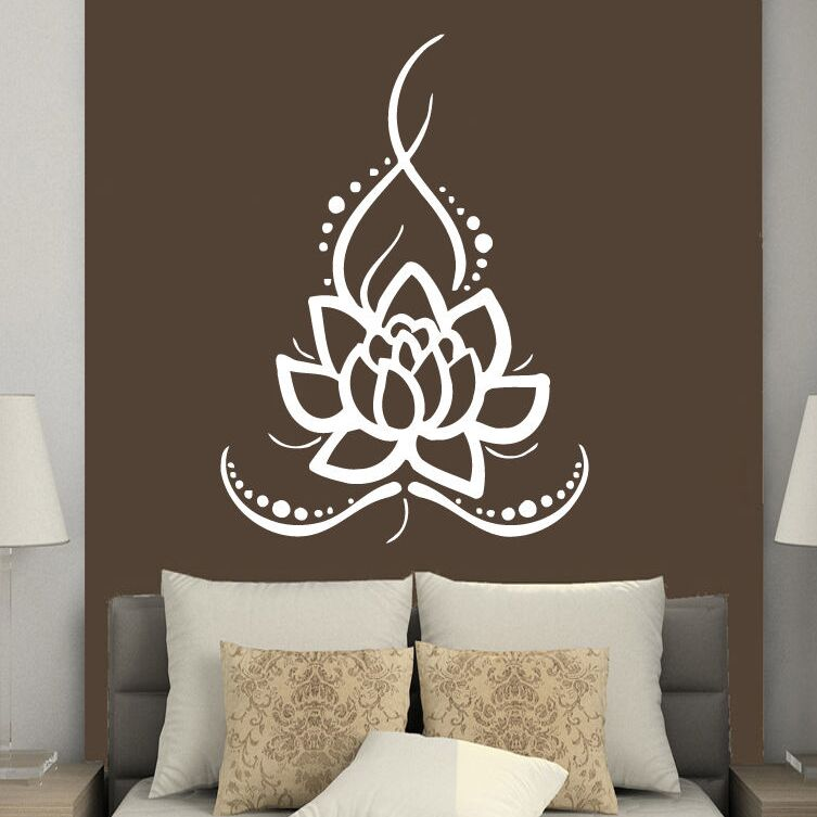 Sticker Mural - Fleur de Lotus Yoga - stickers - muralconcept