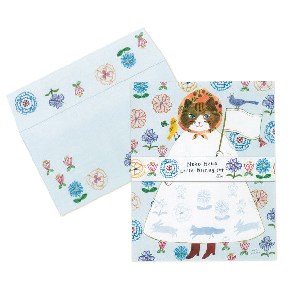 Aiko Fukawa Cat Letter Set