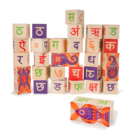 Uncle Goose Hindi Alphabet Blocks
