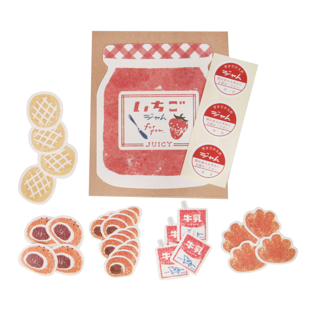 Jam and Pastries Stationery Set